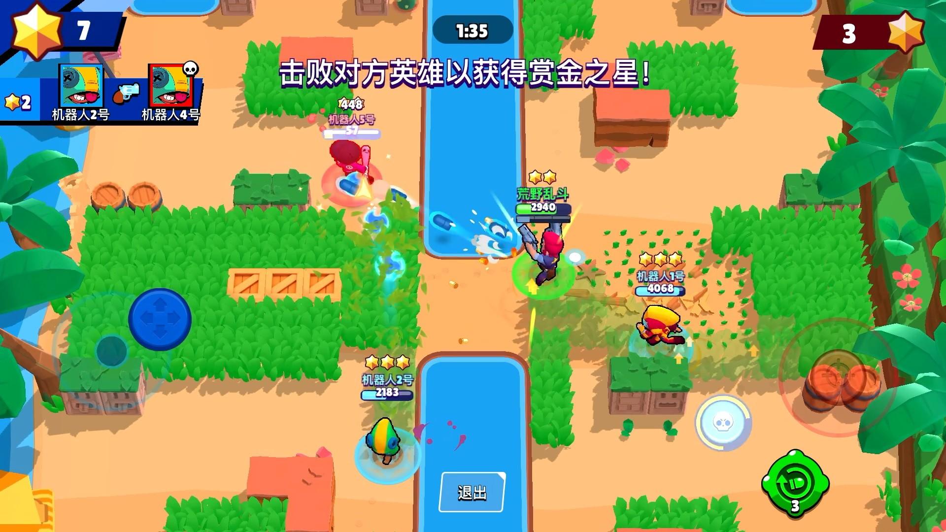 荒野乱斗赏金猎人玩法介绍